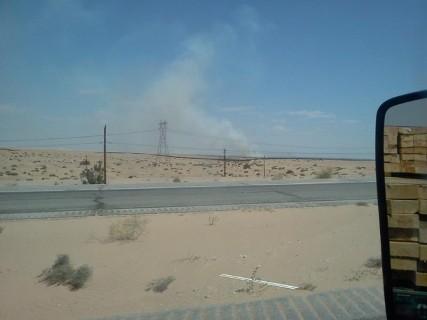 AZVern Mexico Fire 1 427x320